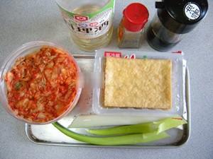 Ngày rằm ăn chay với đậu hũ xào kim chi