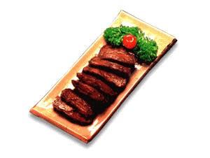 Món chay : Bò ngũ vị hương …